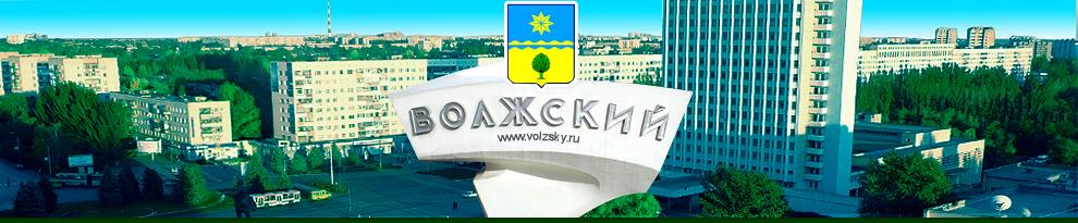 header-volzhskii