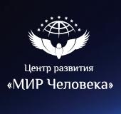 logo-cr-Mir-cheloveka